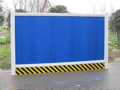 彩钢施工护栏