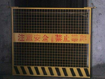 井口防护门
